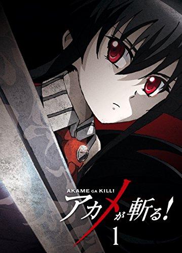 【Amazon.co.jp限定】アカメが斬る!  Vol.1(初回生産限定版)(オリジナルデカ缶バッチ付き) [DVD]