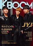 KBOOM(ケーブーム)2011年3月号【雑誌】