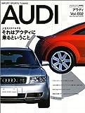 AUDIアウディ Vol.2