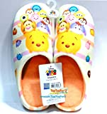 Authentic Tsum Tsum Bedroom Soft Slippers