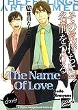 The Name Of Love (Yaoi Manga)