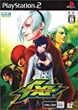 echange, troc The King Of Fighters XI (Import JAP)