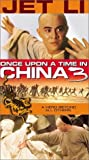 echange, troc Once Upon Time in China 3 [VHS] [Import USA]