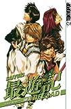 Saiyuki Reload Volume 3: v. 3