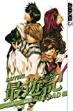 img - for Saiyuki Reload Volume 3 (v. 3) book / textbook / text book