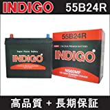 INDIGOバッテリー 55B24L パートナー【型式:ABE-EY8 年式:H16.02~H18.03 エンジン:D16A AT】