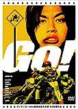 Go![DVD]