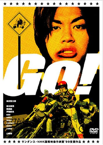 Go! [DVD]