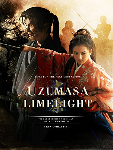 Uzumasa Limelight (English Subtitled)