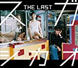 THE LAST (初回限定盤 CD 特典CD)