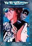 Yu Yu Hakusho Ghost Files: Bandits an...