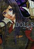 DOLLS: 8 (ZERO-SUMコミックス)