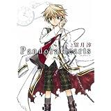 Pandora Hearts 1 (G�t�@���^�W�[�R�~�b�N�X)�]�� �~�ɂ��