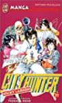 CITY HUNTER T31 : UN COEUR POUR DEUX