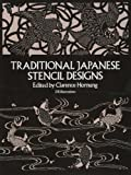 img - for Traditional Japanese Stencil Designs (Dover Art Instruction) book / textbook / text book