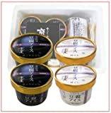 豆腐アイス アイス アイスクリーム こだわり豆腐アイス 豆乳アイス 絹ごし 黒ごまきな粉 各5個入10個セット