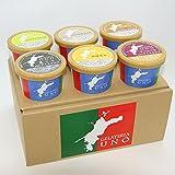 ジェラート専門店ジェラテリアUNO まったり系ジェラート アイスクリーム 12個セット お中元 のし メッセージカード対応 ランキングお取り寄せ