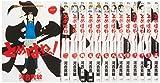 とめはねっ!-鈴里高校書道部- コミック 全14巻完結セット (ヤングサンデーコミックス)