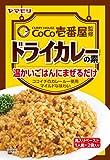 ヤマモリ CoCo壱番屋監修 ドライカレーの素 100g×3個