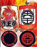 ☆ドラゴンボールZ★ブリキ缶デカバンク(貯金箱)《孫悟空》