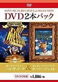 モンティ・パイソン ノット・ザ・メシア/モンティ・パイソン・アンド・ホーリー・グレイル[DVD]