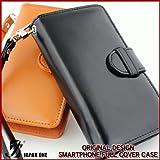 GALAXY S 3 Progre SCL21専用 フルカバー ケース ブラック[ブックタイプ/手帳タイプ/スマートフォン/カバー/レザー/ギャラクシー]