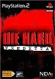 echange, troc Die Hard Vendetta