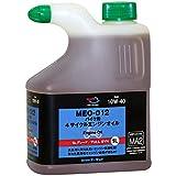 AZ(エーゼット) MEO-012 バイク用 4Tエンジンオイル 10W-40 SL/MA2 【1L】 [FULLY SYNTHETIC/全合成/化学合成油] (4サイクルエンジンオイル/4ストオイル/バイクオイル)EG041