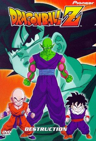 Dragon Ball Z: Destruction [DVD] [Region 1] [US Import] [NTSC]