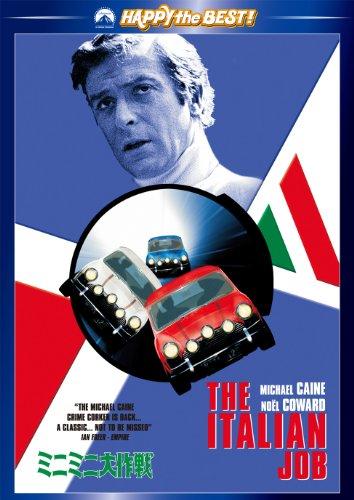 映画「ミニミニ大作戦」1969