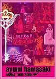 ayumi hamasaki ARENA TOUR 2005 A ~MY STORY~