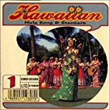 ハワイアン 1 ~ フラソング & スタンダード オムニバス、ファンタジック・ハワイアンズ、白石信、 大塚竜男 (1997)