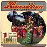ハワイアン 1 ~ フラソング & スタンダード