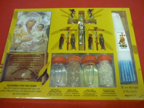 Nazareth Market Store Set of Holy Water,Soil,Oil,Insence Holy Candle Mary Icon and cross (Holy Oil compare prices)