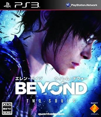 BEYOND : Two Souls (初回生産限定版) (初回封入特典 追加シーン・オリジナルサウンドトラックなど豪華ダウンロードコンテンツ 同梱)