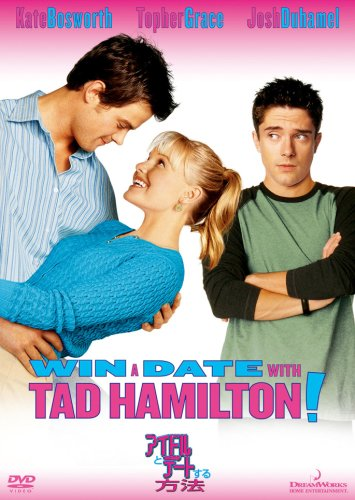 Win a date with tad hamilton movie online in Melbourne