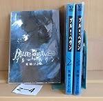 BLUE HEAVEN ブルー・ヘヴン 1~最新巻 [マーケットプレイス コミックセット]