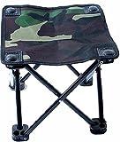 (FUPU) 折りたたみチェア アウトドアチェア 折りたたみ式椅子 コンパクトチェア (迷彩柄)