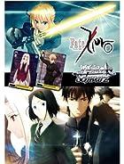 ヴァイスシュヴァルツ エクストラブースター Fate/Zero BOX