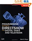 Programming Microsoft  DirectShow  for Digital Video and Television (Developer Reference)