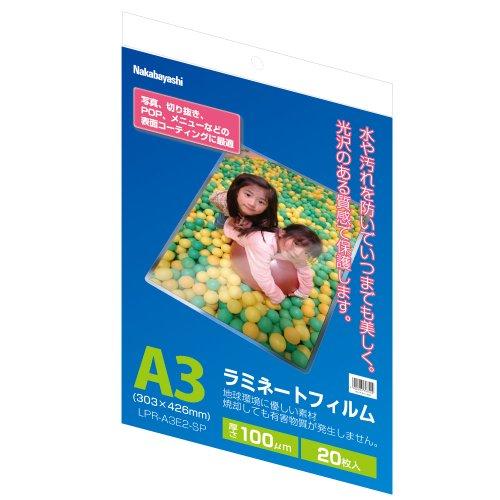Nakabayashi laminate Film 20 Fotos auf 303 x 426 mm A3 Größe LPR-A3E2-SP