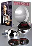 Phantasm Sphere : The Complete Collection [DVD]