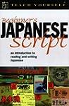 Teach Yourself Beginner's Japanese Sc...