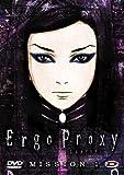 echange, troc Ergo proxy, vol. 1