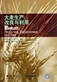 img - for Barley -Improvement, Production and Uses (Chinese Edition) book / textbook / text book