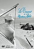 ジャック・タチ「ぼくの伯父さんの休暇」【DVD】[DVD]