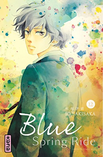 Blue Spring Ride, Tome 12 :