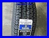 ST 225/75R15 Trailer King Tire Load Range E Radial 10 ply