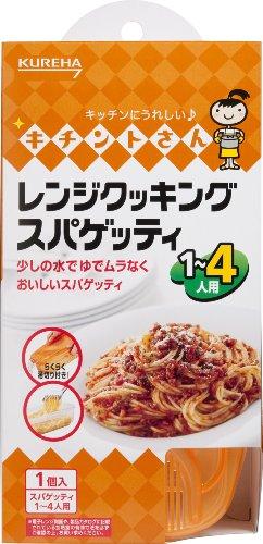 レンジクッキングスパゲッティ1-4人用 1.7l