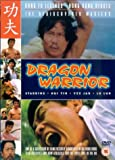 Dragon Warrior [DVD]